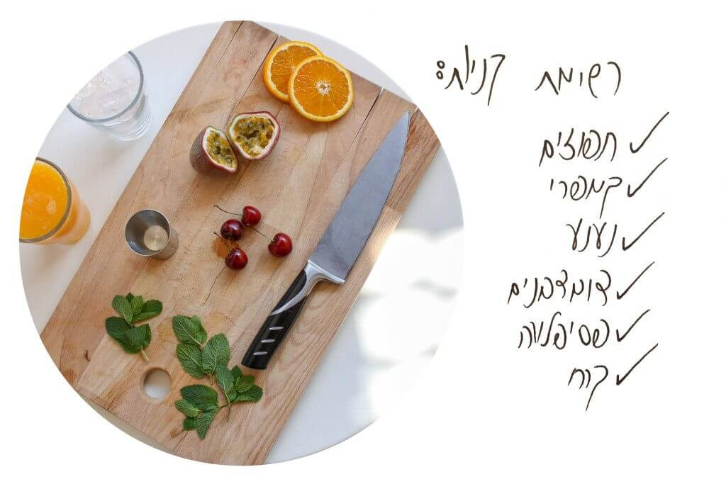 קוקטייל קמפרי תפוזים campari orange coktail-רשימה