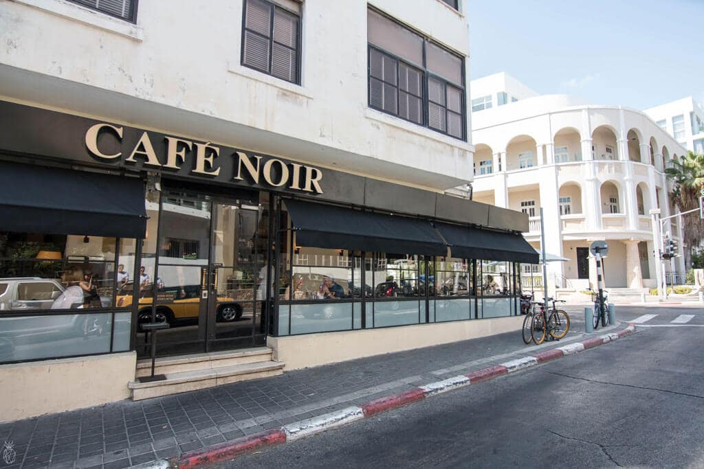 Best restaurants In Tel Aviv, Israel - Cafe Noir in Tel Aviv Business menu review | Where to eat great food in Israel | food guide to Israel | Israel travel guide for foodies | Visit us @ hedonistit.com for more! קפה נואר