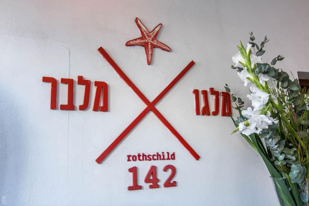 Milgo & Milbar Business lunch in Tel Aviv Israel