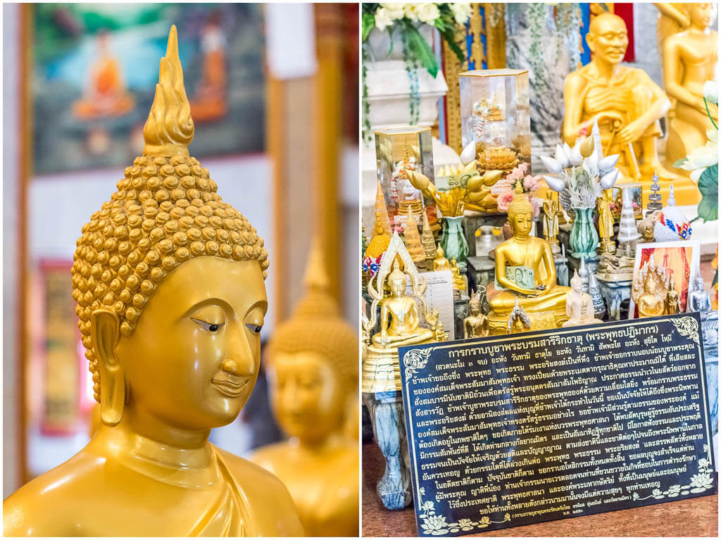 The Hedonistit's Guide to Phuket