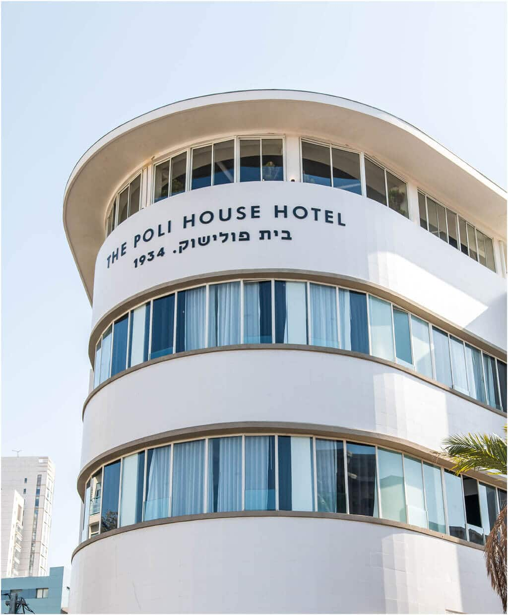 A Weekend Full Of Food And Design In Tel Aviv | The Poli House Boutique Hotel Tel Aviv