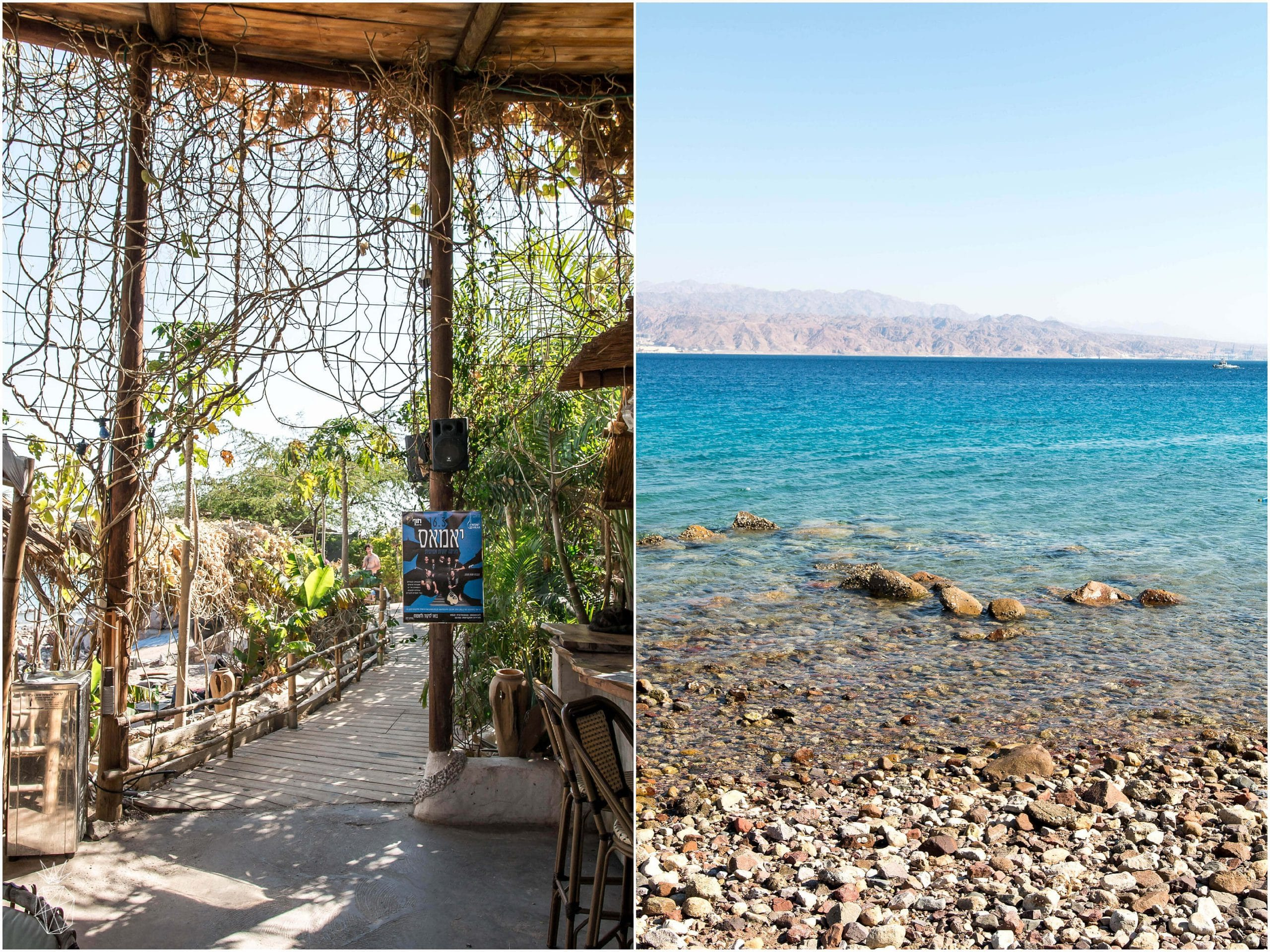What to do in Eilat, Israel - Mosh Beach