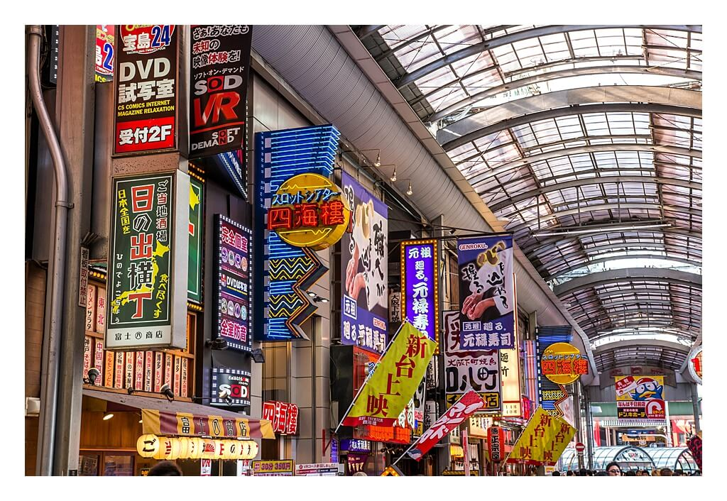 2 Day Itinerary For Osaka - A photography guide to 48 hours in Japan's kitchen. Ideas for things to do it the city, food spots, shopping locations and other great tips! | Click through for the full article at Hedonistit.com