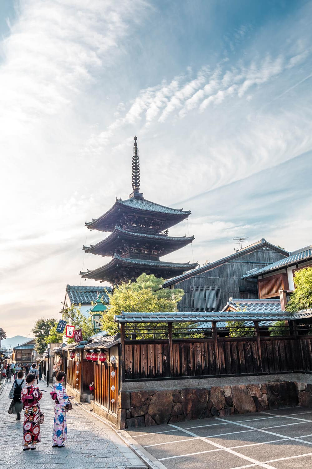 20 Photos to Inspire You to Visit Kyoto Japan | Gion