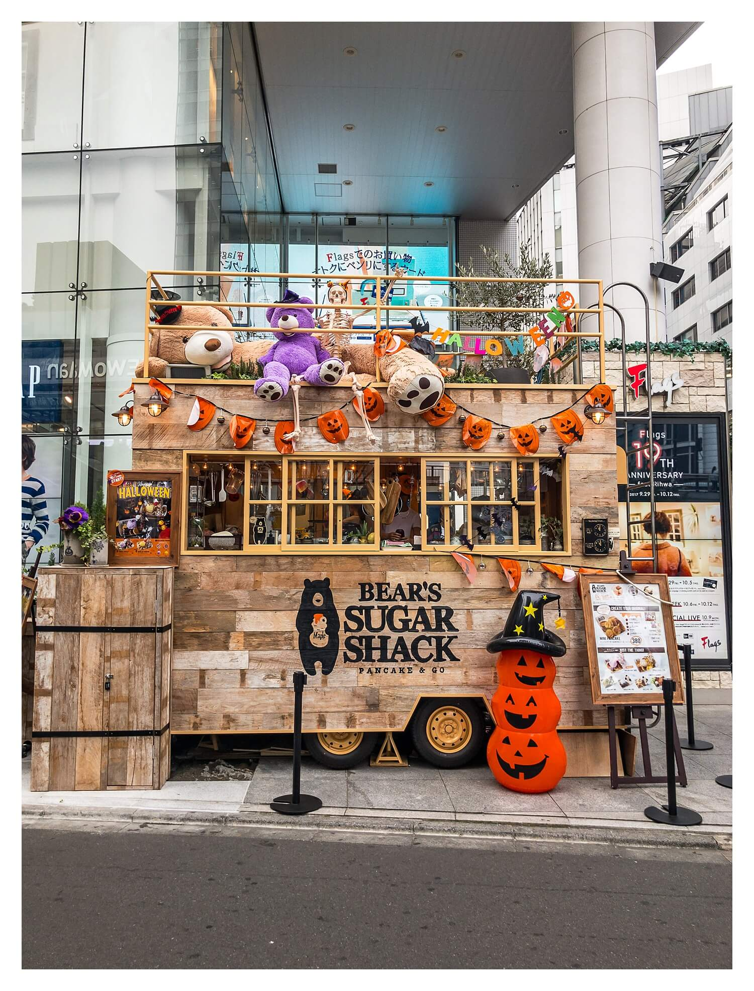 Things To Do In Tokyo, Japan - Shinjuku