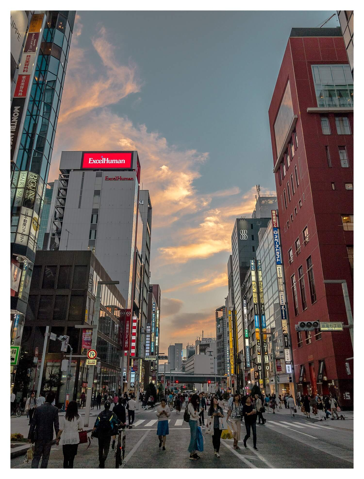 Things To Do In Tokyo, Japan - Ginza
