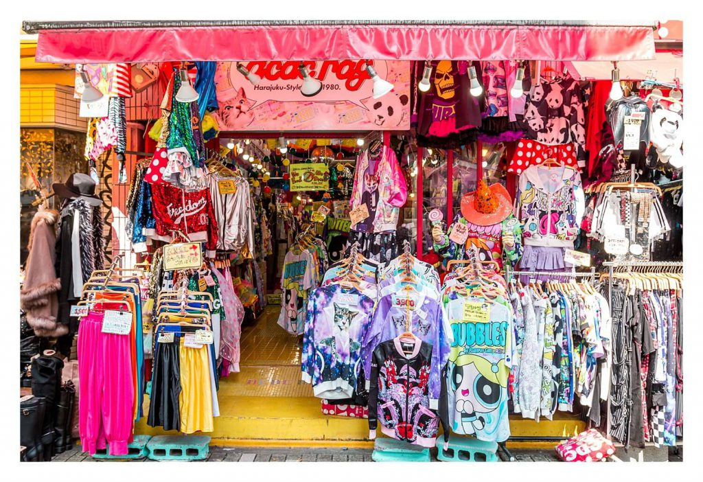 X Small Clothing Stores