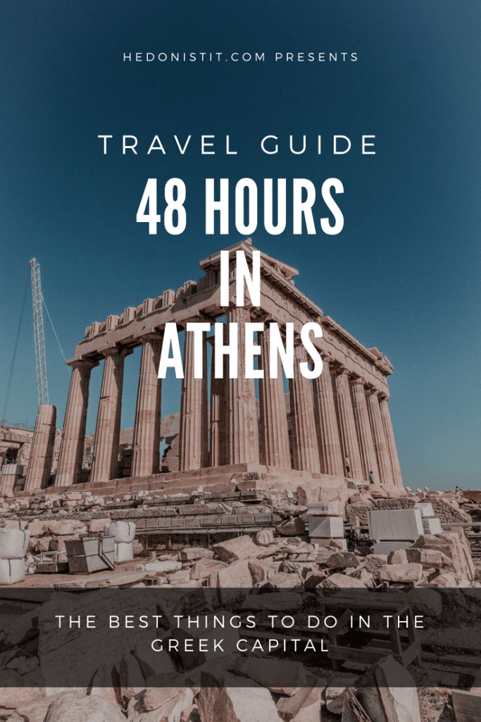 Travel guide to Athens, Greece | מדריך לטיול באתונה, יוון