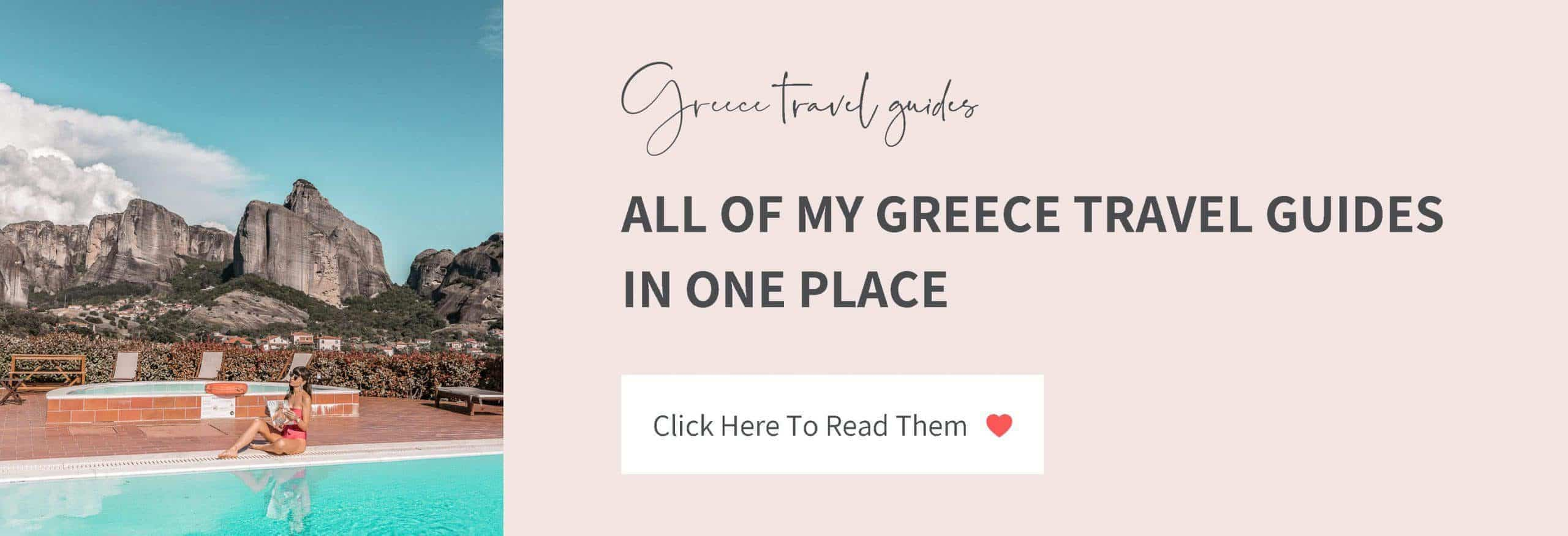 Greece travel guides