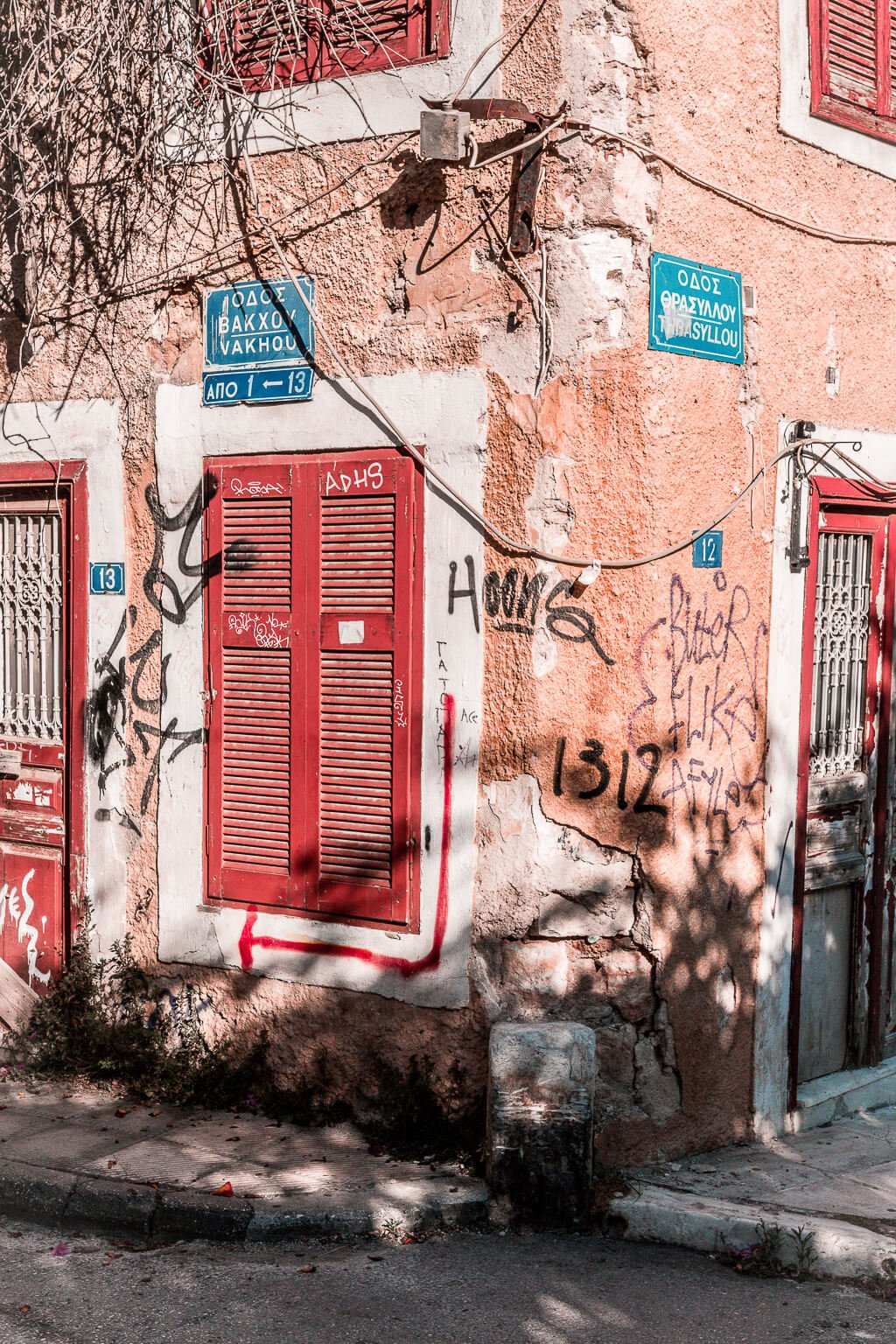 Athens, Greece - Photography guide to the city