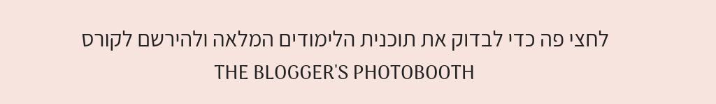 קורס צילום ועריכת תמונות lightroom